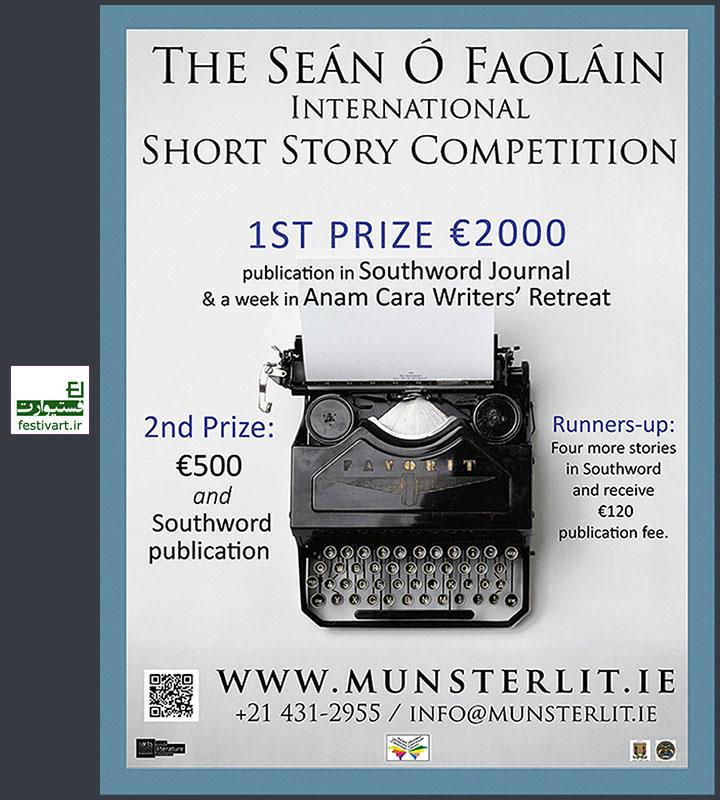 فراخوان رقابت داستان کوتاه Sean o Faolain در سال ۲۰۱۸
