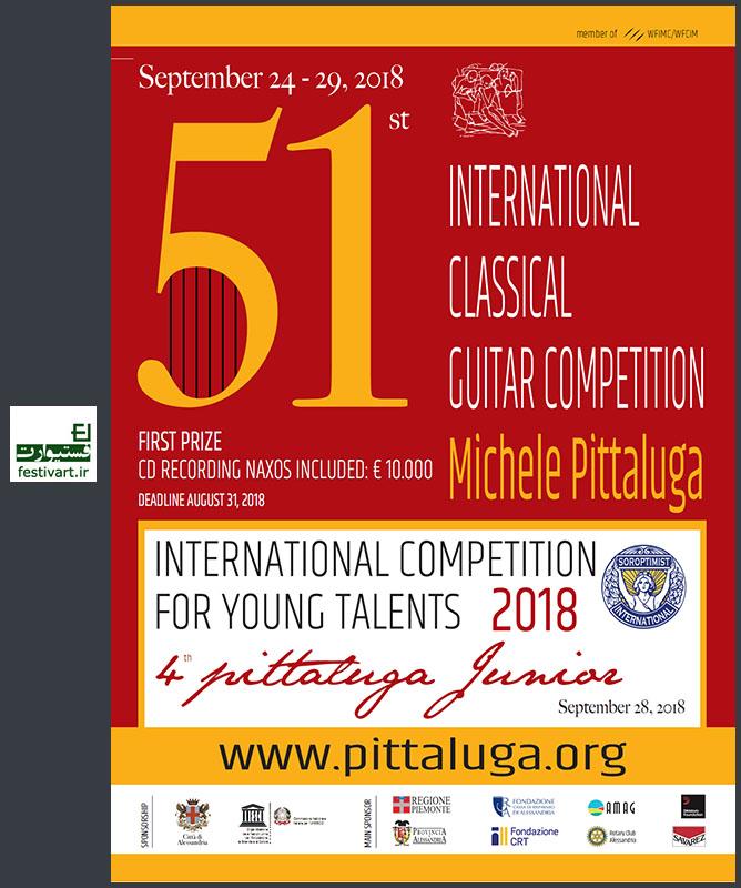 فراخوان پنجاه و یکمین رقابت بین المللی گیتار کلاسیک Michele Pittaluga