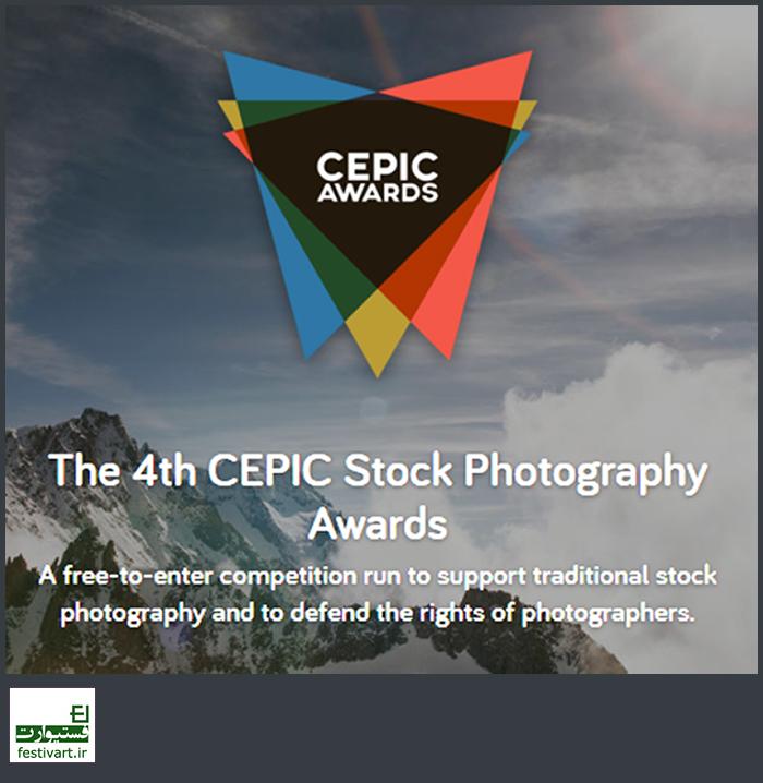 فراخوان چهارمین دوره جایزه عکاسی CEPIC در سال ۲۰۱۸
