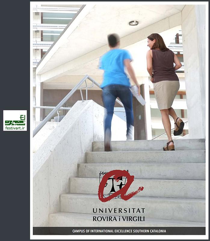 بورسیه تحصیلی مقطع پست دکتری دانشگاه Rovira i Virgili اسپانیا در ۵۲ زمینه پژوهشی