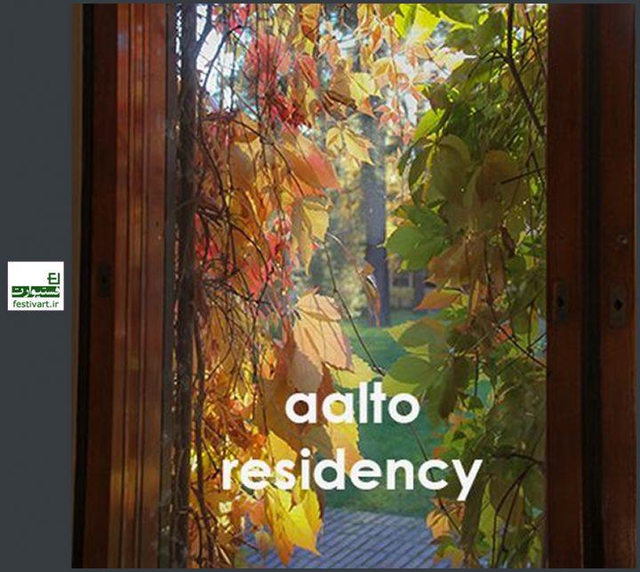 فراخوان بین المللی اقامت Aalto ویژه مهندسین معمار و طراحان در فنلاند