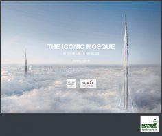 فراخوان بین المللی مسابقه معماری طراحی مسجد نمادین بندر کراکر دبی