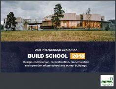 فراخوان بین المللی مسابقه معماری پروژه ساخت مدرسه