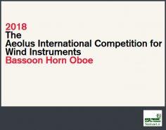 فراخوان رقابت بین المللی سازهای بادی Aeolus سال ۲۰۱۸