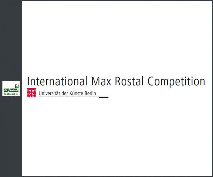 فراخوان نوازندگی بین المللی ویولن و ویولای Max Rostal سال ۲۰۱۸