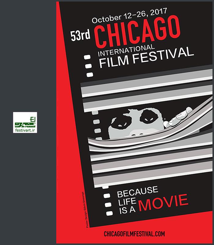 فراخوان پنجاه و چهارمین مسابقه بین المللی پوستر فیلم شیکاگو ۲۰۱۸