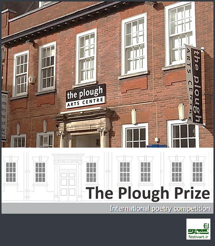 فراخوان بین المللی جایزه شعر Plough سال ۲۰۱۸