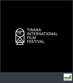 فراخوان بین المللی جشنواره فیلم «تیرانا» آلبانی سال ۲۰۱۸