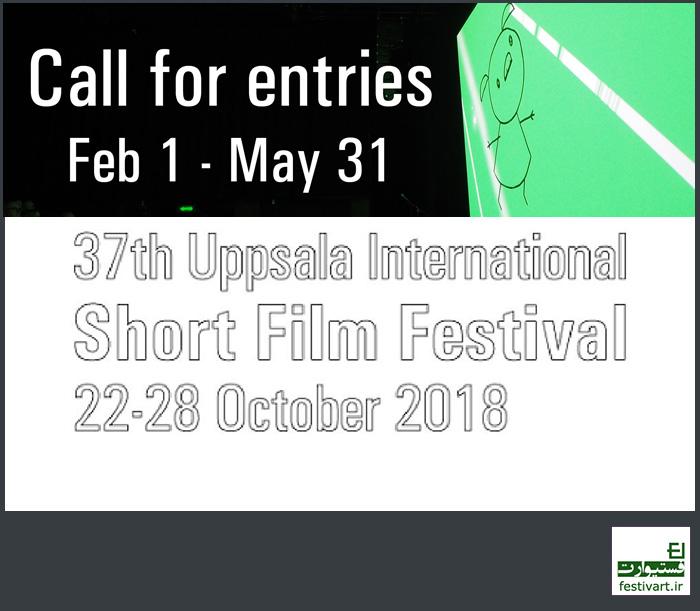 فراخوان بین المللی جشنواره فیلم کوتاه «اپسالا» سال ۲۰۱۸