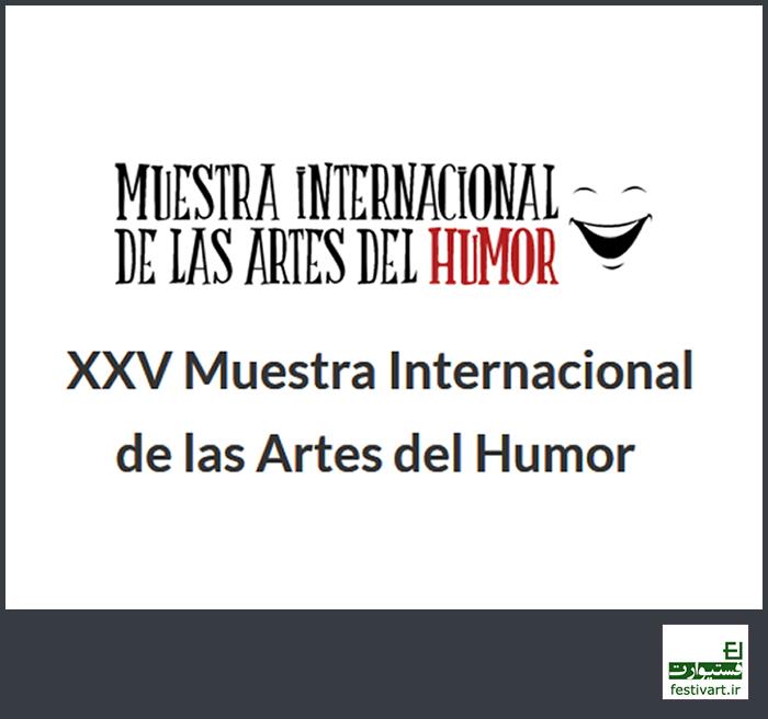 فراخوان بین المللی جشنواره کارتون و طنز اسپانیا