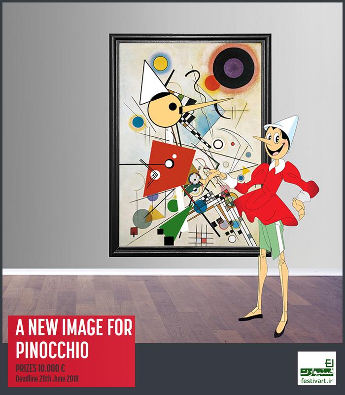 فراخوان بین المللی طراحی شخصیت با موضوع «تصویر جدید برای پینوکیو»
