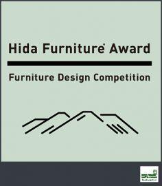 فراخوان بین المللی طراحی مبلمان Hida سال ۲۰۱۸