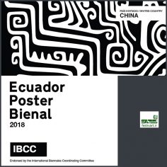 فراخوان بین المللی گرافیک دومین دوسالانه پوستر اکوادور ۲۰۱۸