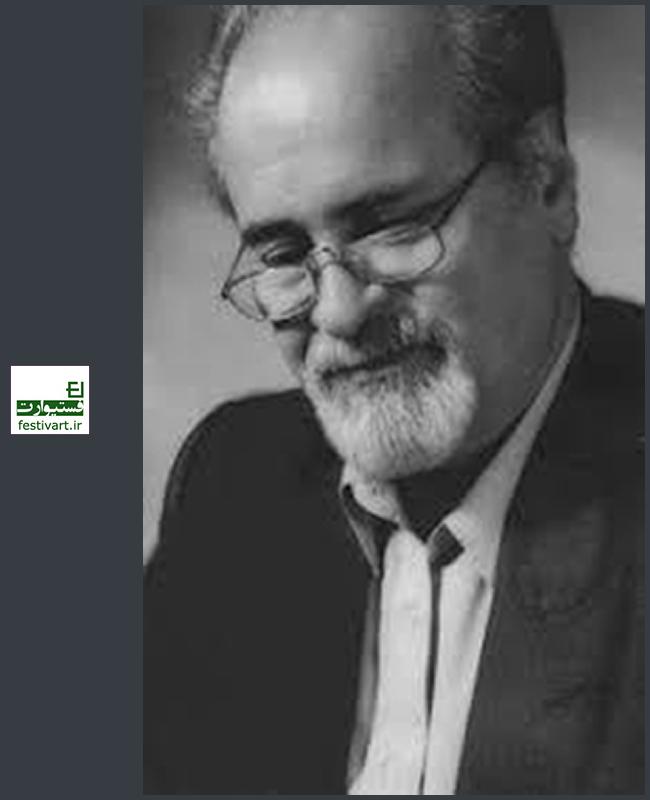 فراخوان جایزه ترجمه آثار نمایشی با هدف بزرگداشت نادعلی همدانی