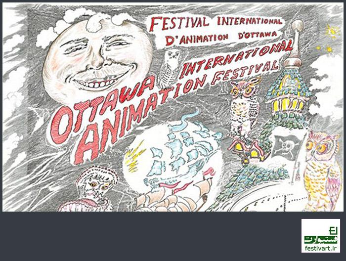 فراخوان جشنواره بین المللی انیمیشن اتاوا (OIAF) ۲۰۱۸