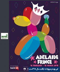 فراخوان رقابت بین المللی طراحی پوستر فستیوال Adelaide Fringe سال ۲۰۱۹
