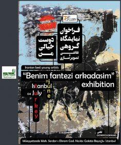 فراخوان نمایشگاه گروهى نقاشى و تصویرسازى در استانبول ترکیه