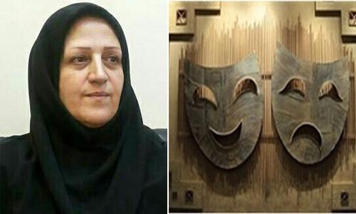 فراخوان هشتمین جشنواره تئاتر استانی البرز ۱۳۹۷