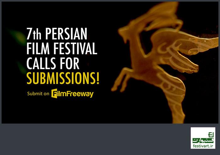 فراخوان هفتمین جشنواره جهانی فیلمهای پارسی استرالیا