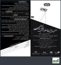 فراخوان جشنواره «اتودهای نمایشی استان لرستان»