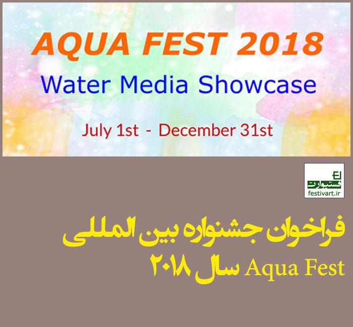 فراخوان جشنواره بین المللی Aqua Fest سال ۲۰۱۸