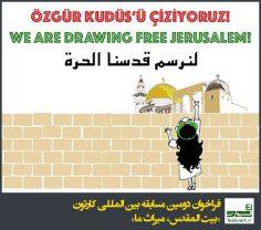 فراخوان دومین مسابقه بین المللی کارتون «بیت المقدس، میراث ما»