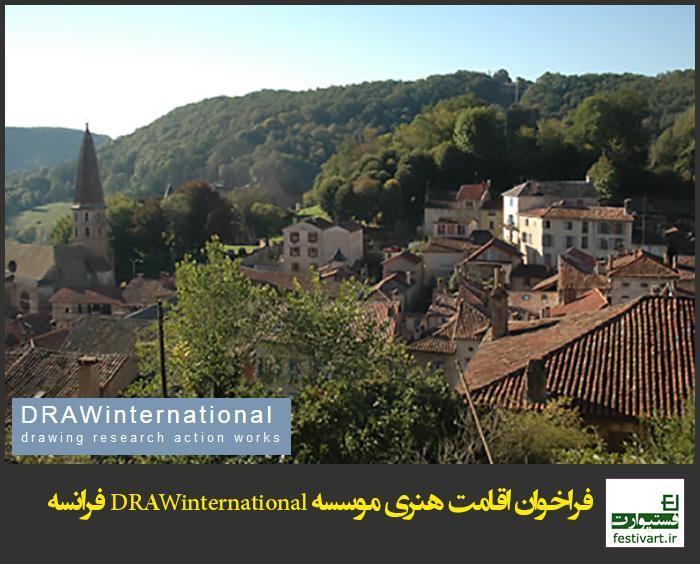 فراخوان اقامت هنری موسسه DRAWinternational فرانسه