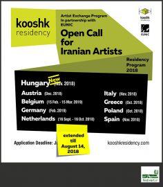 فراخوان شرکت هنرمندان ایرانی در برنامه تبادل هنری میان ایران و نُه کشور اروپایی