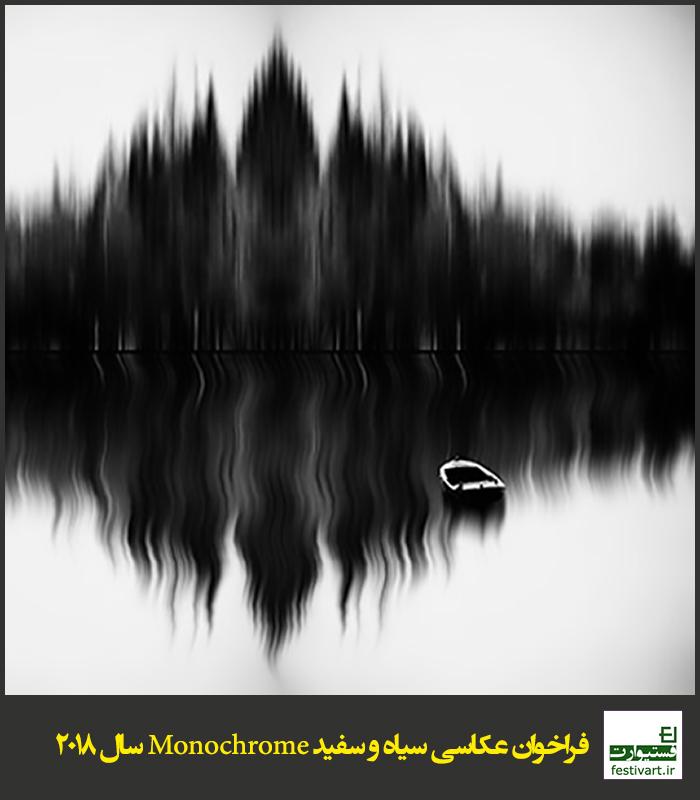 فراخوان عکاسی سیاه و سفید Monochrome سال ۲۰۱۸