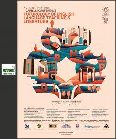 فراخوان مقاله شانزدهمین کنفرانس بین المللی انجمن آموزش زبان و ادبیات انگلیسی