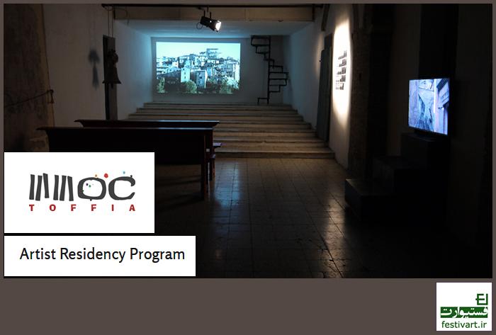 فراخوان بین المللی اقامت هنری انجمن غیر انتفاعی ۳۳OC ایتالیا