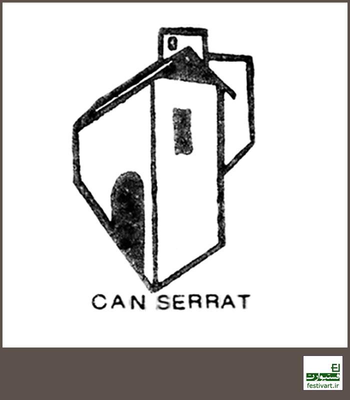 فراخوان بین المللی اقامت هنری Serrat برای هنرمندان هنرهای تجسمی در اسپانیا