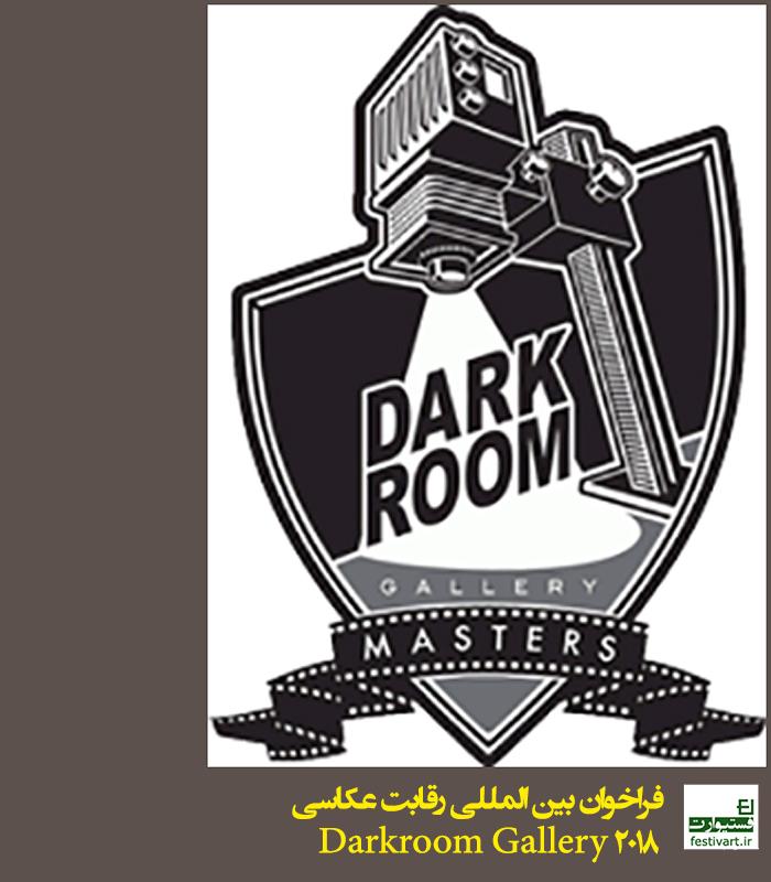 فراخوان بین المللی رقابت عکاسی Darkroom Gallery 2018