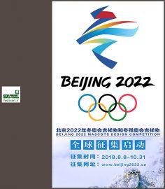 فراخوان بین المللی طراحی ماسکوت های رقابت های المپیک و پاراالمپیک زمستانی ۲۰۲۲ بیجینگ چین