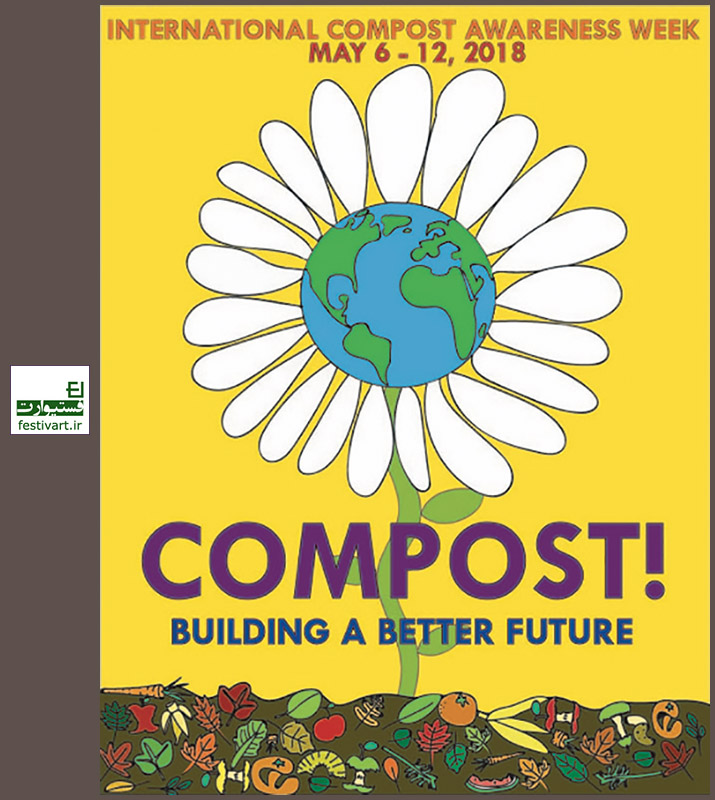 فراخوان بین المللی مسابقه طراحی پوستر هفته کمپوست سال ۲۰۱۹