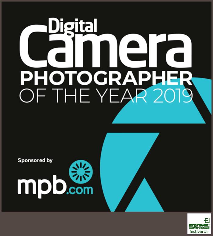 فراخوان بین المللی مسابقه عکاسی Digital Camera سال ۲۰۱۸