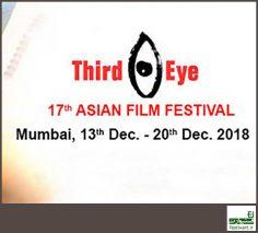 فراخوان بین المللی هفدهمین جشنواره فیلمهای آسیایی «چشم سوم» هند