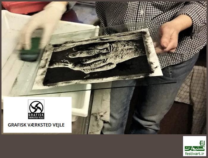 فراخوان بین المللی کمک هزینه اقامت هنری Vejle برای هنرمندان رشته چاپ در دانمارک