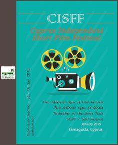 فراخوان جشنواره فیلم کوتاه مستقل قبرس(CISFF) سال ۲۰۱۸
