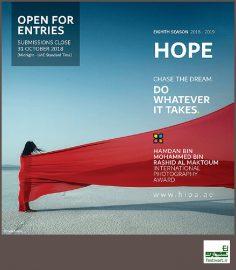 فراخوان رقابت بین المللی عکاسی HIPA 2018_2019