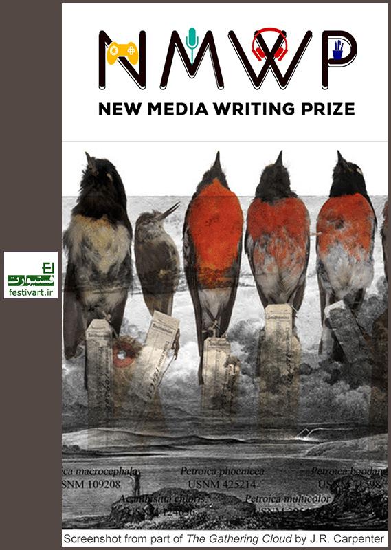 فراخوان رقابت بین المللی نویسندگی رسانه های نوین NMWP 2018