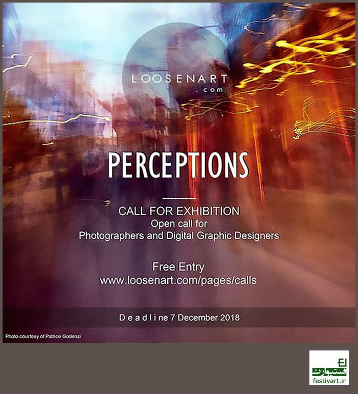 فراخوان رقابت بین المللی هنری Perceptions سال ۲۰۱۸