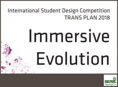 فراخوان مسابقه بین المللی دانشجویی معماری طرح فراتر ۲۰۱۸: تکامل پوششی