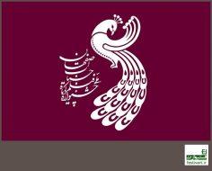 فراخوان هشتمین جشنواره فیلم حسنات