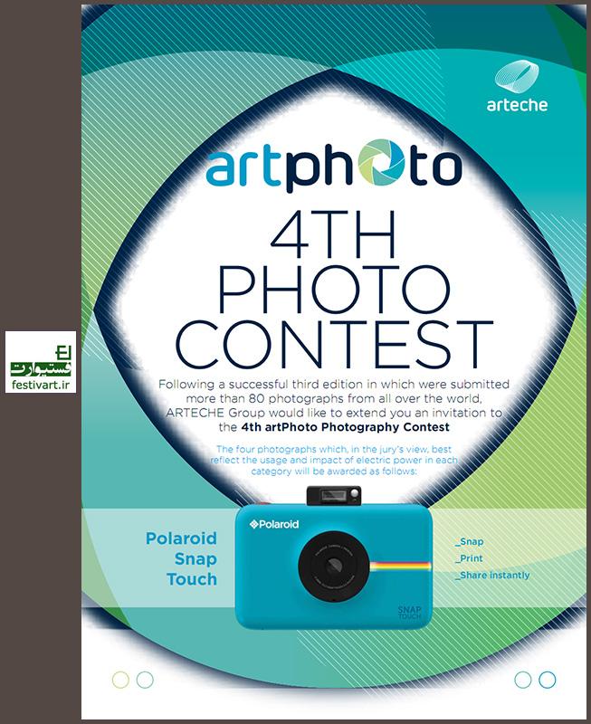 فراخوان بین المللی چهارمین رقابت عکاسی artPhoto