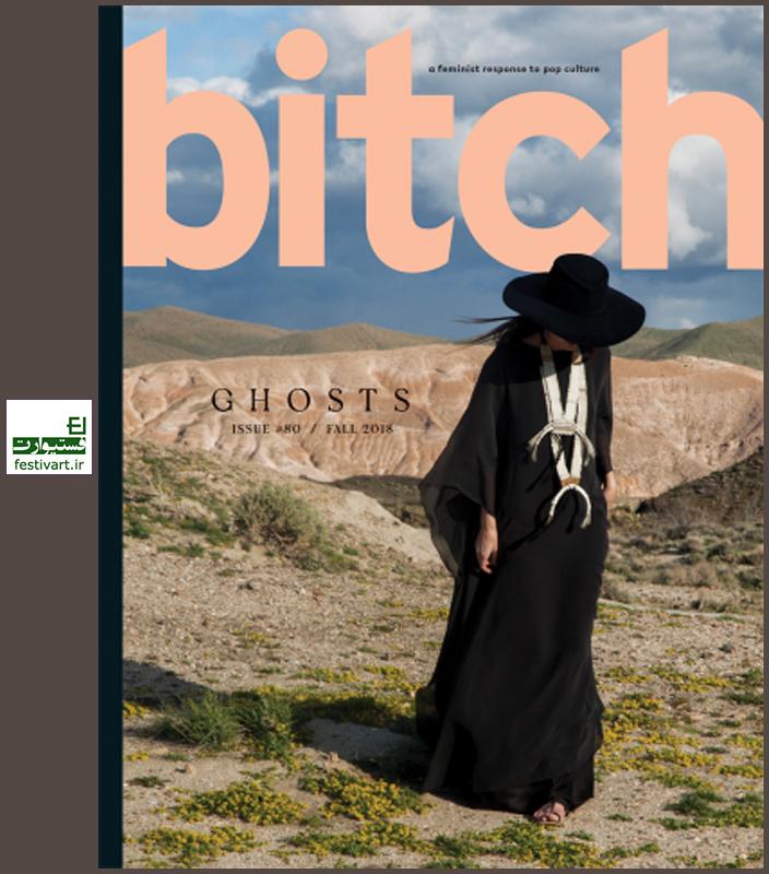 فراخوان بین المللی جذب نویسنده و تصویرگر در مجله Bitch