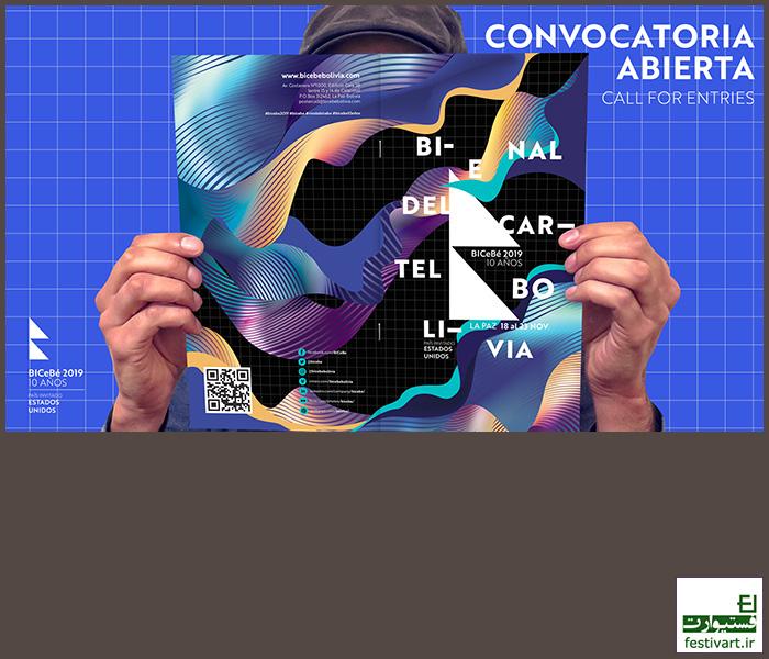فراخوان بین المللی رقابت دوسالانه پوستر بولیوی BICeBe 2019