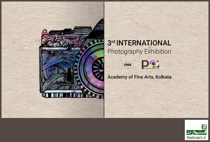 فراخوان بین المللی سومین نمایشگاه عکس آکادمی Fine Arts هند