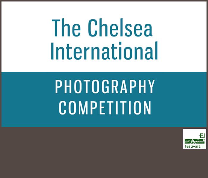 فراخوان بین المللی سی و چهارمین دوره رقابت هنرهای زیبای چلسی