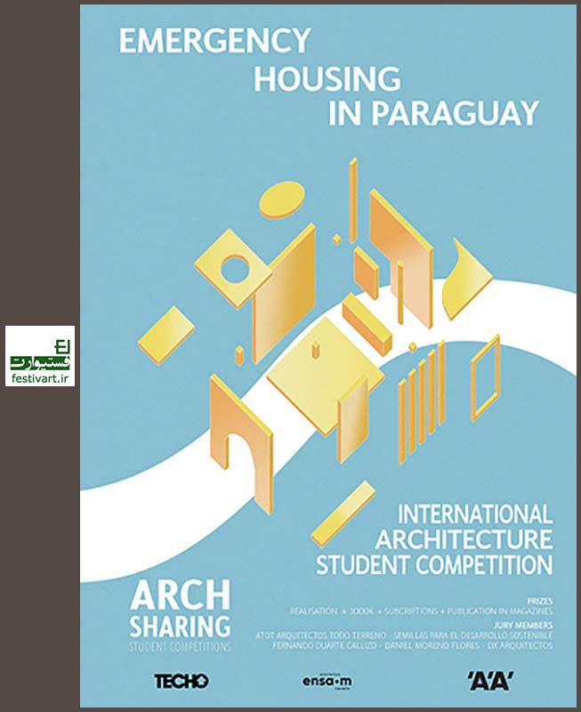 فراخوان بین المللی مسابقه معماری خانه اضطراری در پاراگوئه